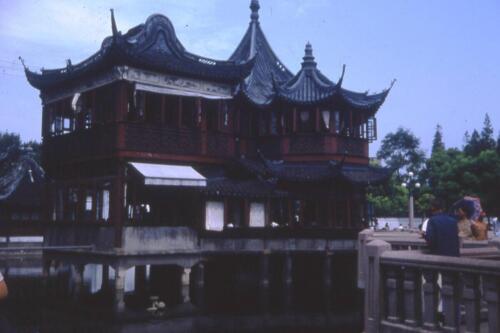 016 Pechino