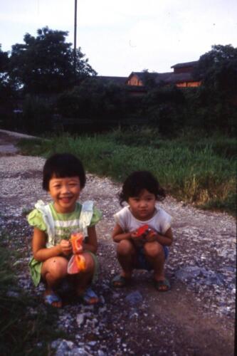 021 Shangai- bambini