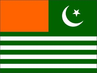 Bandiera del Kashmir